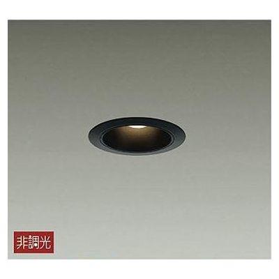 DAIKO LEDダウンライト LDA4L-H-E17 (電球色(2700K)) LZD-91289YB