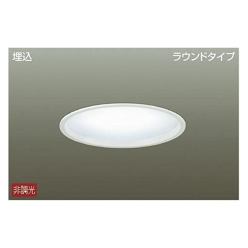 DAIKO LEDベースライト 30W 温白色(3500K) LZB-91309AW