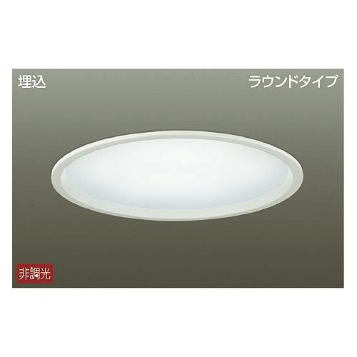 DAIKO LEDベースライト 40W 温白色(3500K) LZB-91310AW