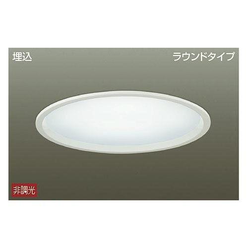 DAIKO LEDベースライト 40W 昼白色(5000K) LZB-91310WW