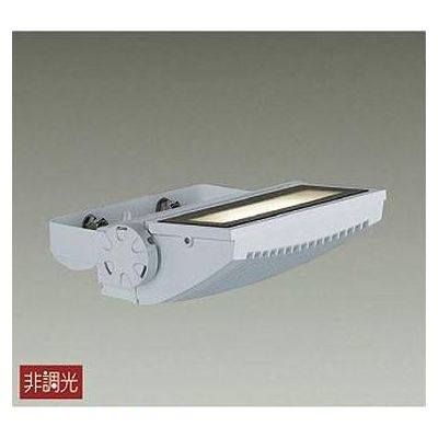 DAIKO LED屋外スポットライト 77W 昼白色(5000K) LZW-91346WW