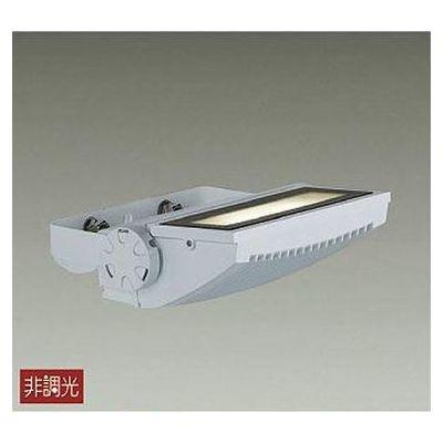 DAIKO LED屋外スポットライト 77W 電球色(3000K) LZW-91346YW