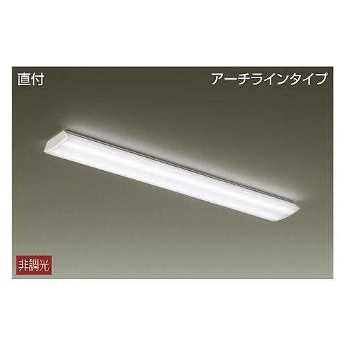 DAIKO LEDベースライト 56W 温白色(3500K) LZB-91349AW