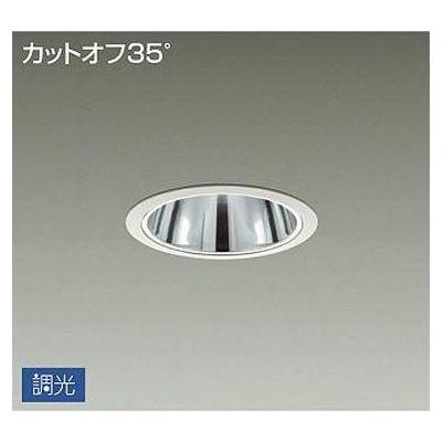 DAIKO LEDダウンライト 6.1W 電球色(3000K) LZD-91403YW