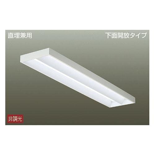 DAIKO LEDベースライト 96Wユニット別 LZB-91418XW