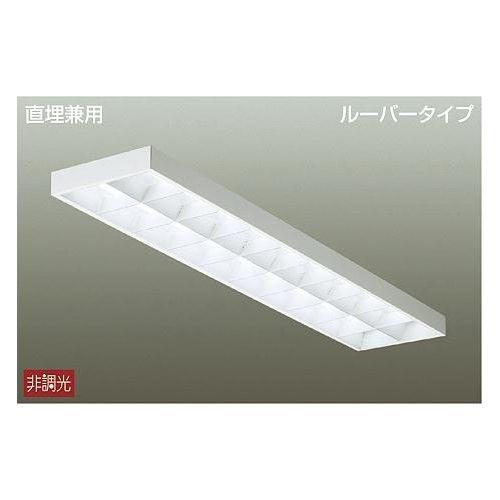 DAIKO LEDベースライト 96W ユニット別 LZB-91420XW