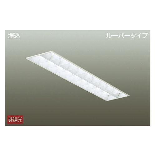 DAIKO LEDベースライト 96W ユニット別 LZB-91421XW