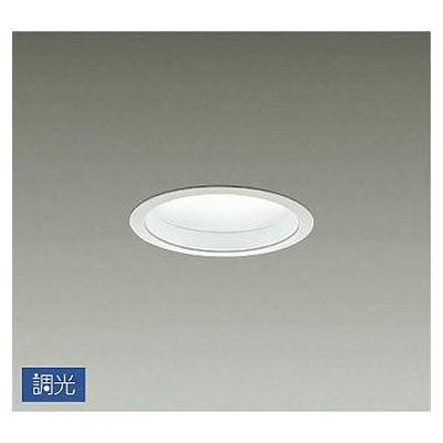 DAIKO LEDダウンライト 7W 電球色(2700K) LZD-91497LW