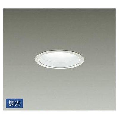 DAIKO LEDダウンライト 9.1W 電球色(3000K) LZD-91498YW