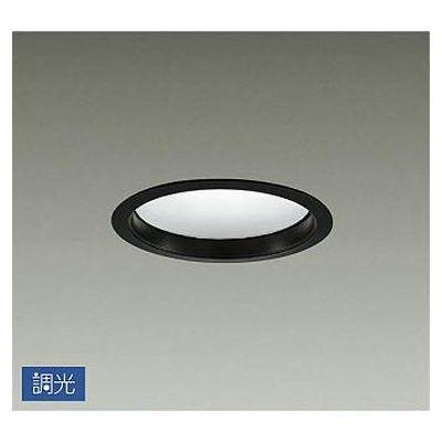 DAIKO LEDダウンライト 9.1W 白色(4000K) LZD-91499NB