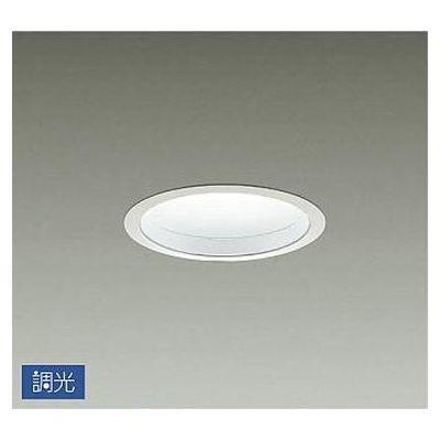DAIKO LEDダウンライト 9.1W 白色(4000K) LZD-91499NW
