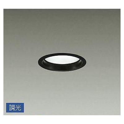 DAIKO LED屋外アウトドア 9.1W 電球色(3000K) LZW-91500YB