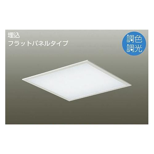 DAIKO LEDベースライト 57W 電球色-昼白色(2700K-5000K) LZB-91566FW