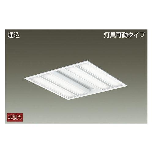 DAIKO LEDベースライト 62W 温白色(3500K) LZB-91568AW