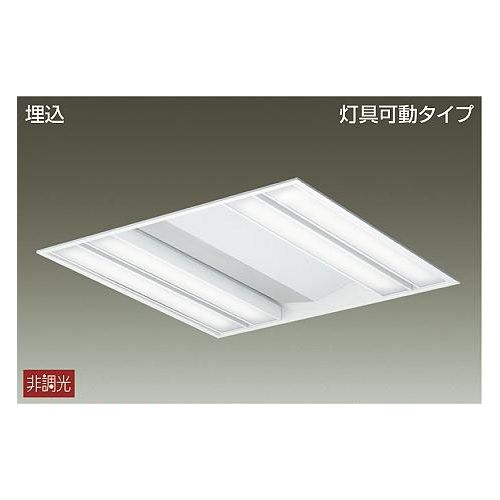 DAIKO LEDベースライト 84W 温白色(3500K) LZB-91569AW