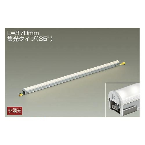 DAIKO LEDシステムライト 20.5W 電球色(2700K) LZW-91611LT