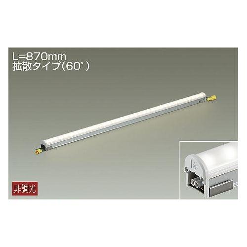 DAIKO LEDシステムライト 20.5W 昼白色(5000K) LZW-91614WT