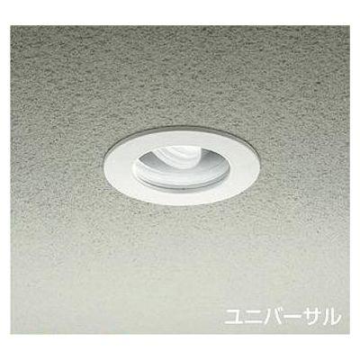 DAIKO LED屋外アウトドア 9.5W 電球色(2700K) LZ0.5 LZW-91622LW