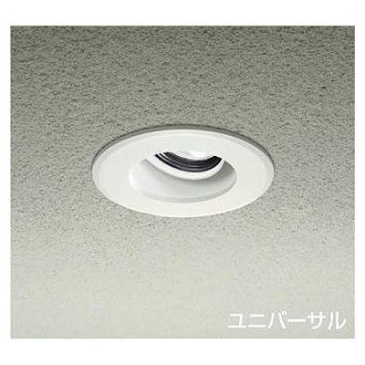 DAIKO LED屋外アウトドア 14W/16W 温白色(3500K) LZ1 LZW-91623AW