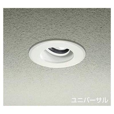 DAIKO LED屋外アウトドア 14W/16W 電球色(2700K) LZ1 LZW-91623LW
