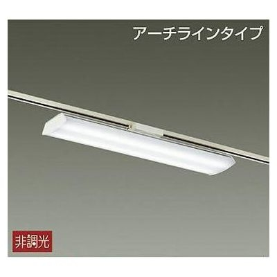 DAIKO LEDベースライト 40W 温白色(3500K) LZB-91639AW