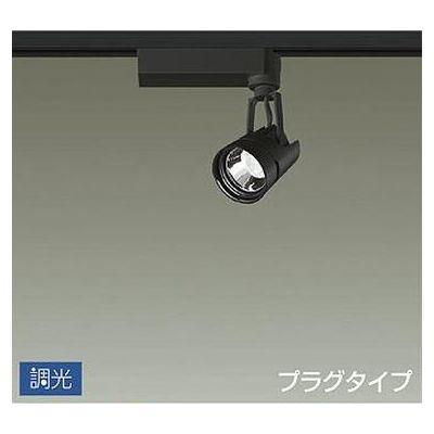 DAIKO LEDスポットライト 10W 電球色(2700K) LZ0.5C LZS-91751LB