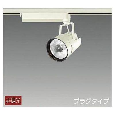 DAIKO LEDスポットライト 25W 温白色(3500K) LZ2C LZS-91758AW
