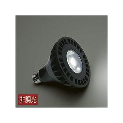 DAIKO LEDランプ BLTC 20W 35゚ 電球色(2700K) LZA-91775