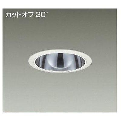 DAIKO LEDダウンライト 87W/101W 温白色(3500K) LZ8C LZD-91934AW