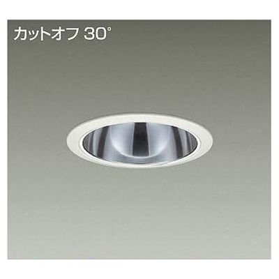 DAIKO LEDダウンライト 87W/101W 白色(4000K) LZ8C LZD-91934NW
