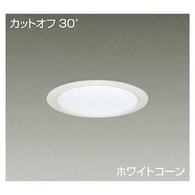 DAIKO LEDダウンライト 87W/101W 温白色(3500K) LZ8C LZD-91935AW