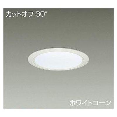 DAIKO LEDダウンライト 87W/101W 白色(4000K) LZ8C LZD-91935NW