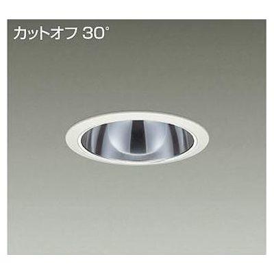 DAIKO LEDダウンライト 87W/101W 白色(4000K) LZ8C LZD-91936NW