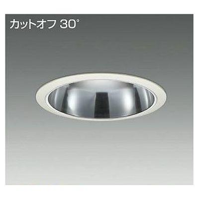 DAIKO LEDダウンライト 87W/101W 昼白色(5000K) LZ8C LZD-91940WW