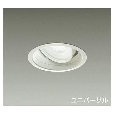 DAIKO LEDダウンライト 37W/43W 白色(4000K) LZ4C LZD-91951NW