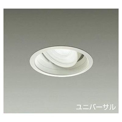 DAIKO LEDダウンライト 37W/43W 温白色(3500K) LZ4C LZD-91952AW