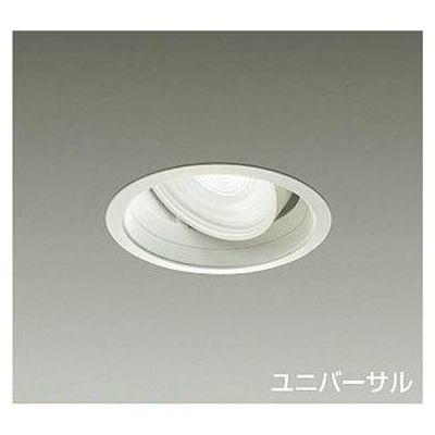 DAIKO LEDダウンライト 37W/43W 電球色(3000K) LZ4C LZD-91952YW