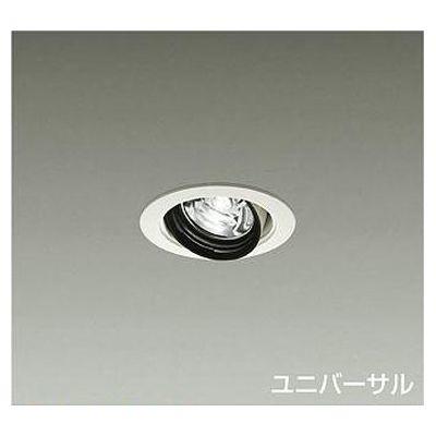 DAIKO LEDダウンライト 10W 電球色(3000K) LZ0.5C LZD-91954YW