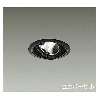 DAIKO LEDダウンライト 13W/15W 電球色(2700K) LZ1C LZD-91956LB