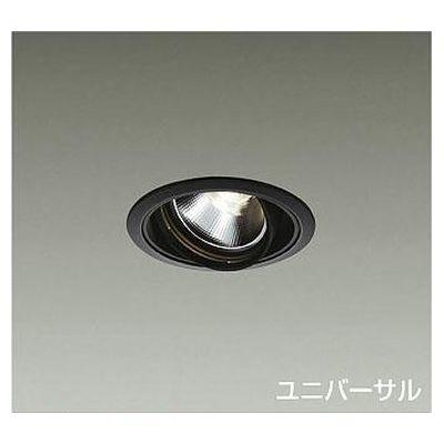 DAIKO LEDダウンライト 13W/15W 温白色(3500K) LZ1C LZD-91957AB