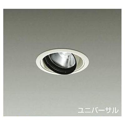 DAIKO LEDダウンライト 13W/15W 電球色(3000K) LZ1C LZD-91957YW