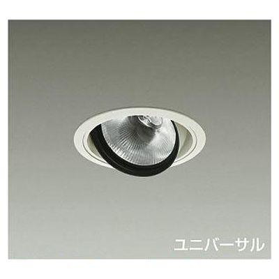 DAIKO LEDダウンライト 23W/25W 電球色(3000K) LZ2C LZD-91958YW