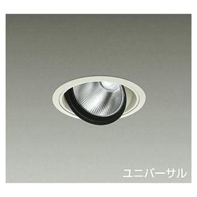 DAIKO LEDダウンライト 23W/25W 白色(4000K) LZ2C LZD-91960NW