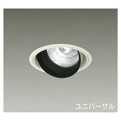 DAIKO LEDダウンライト 30W/35W 温白色(3500K) LZ3C LZD-91961AW
