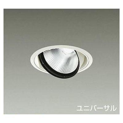 DAIKO LEDダウンライト 30W/35W 電球色(3000K) LZ3C LZD-91962YW