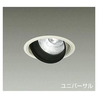 DAIKO LEDダウンライト 37W/43W 白色(4000K) LZ4C LZD-91964NW