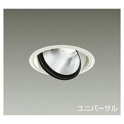 DAIKO LEDダウンライト 37W/43W 白色(4000K) LZ4C LZD-91965NW