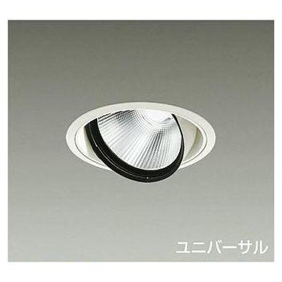 DAIKO LEDダウンライト 37W/43W 電球色(3000K) LZ4C LZD-91965YW