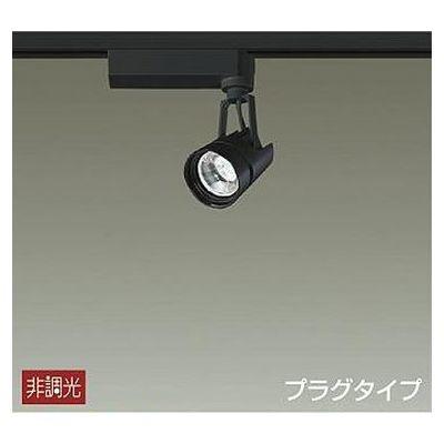 DAIKO LEDスポットライト 10W 電球色(3000K) LZ0.5C LZS-92134YB