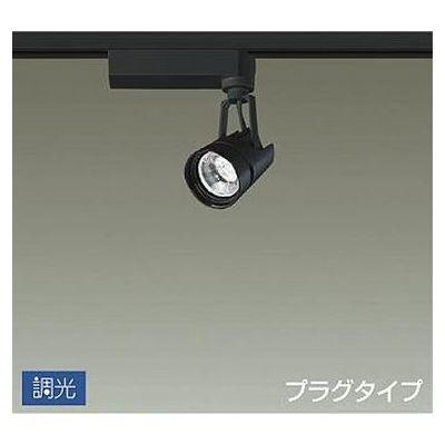 DAIKO LEDスポットライト 10W 電球色(2700K) LZ0.5C LZS-92135LB